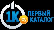 1k.by — первый каталог Информационный партнёр